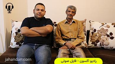 Photo of رادیو اکسون: گفتوگو با یدالله شادمانی (بهترین بازیگر جشنواره بینالمللی فیلم هند)